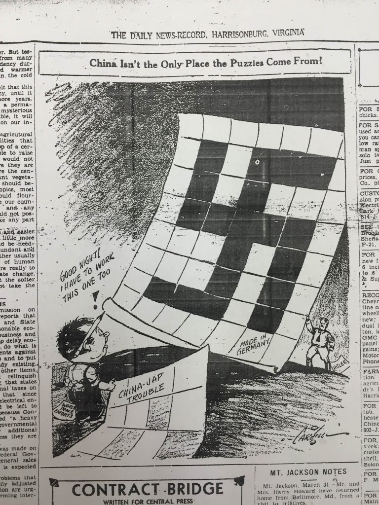 Though this political cartoon does not specifically address the Nazi boycott of Jewish-owned businesses, it can be implied by the article date. Daily News-Record. 1933-04-01
