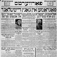 From Jewish newspapers